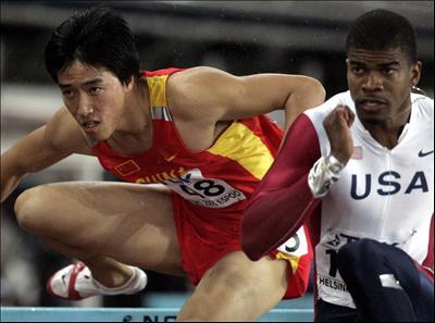 Nike + hurdler Liu Xiang
