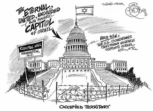 us-and-israel-policy.jpg