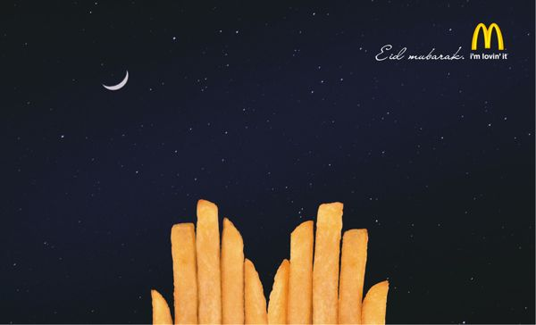 mcdonalds-eid-mubarak.jpg